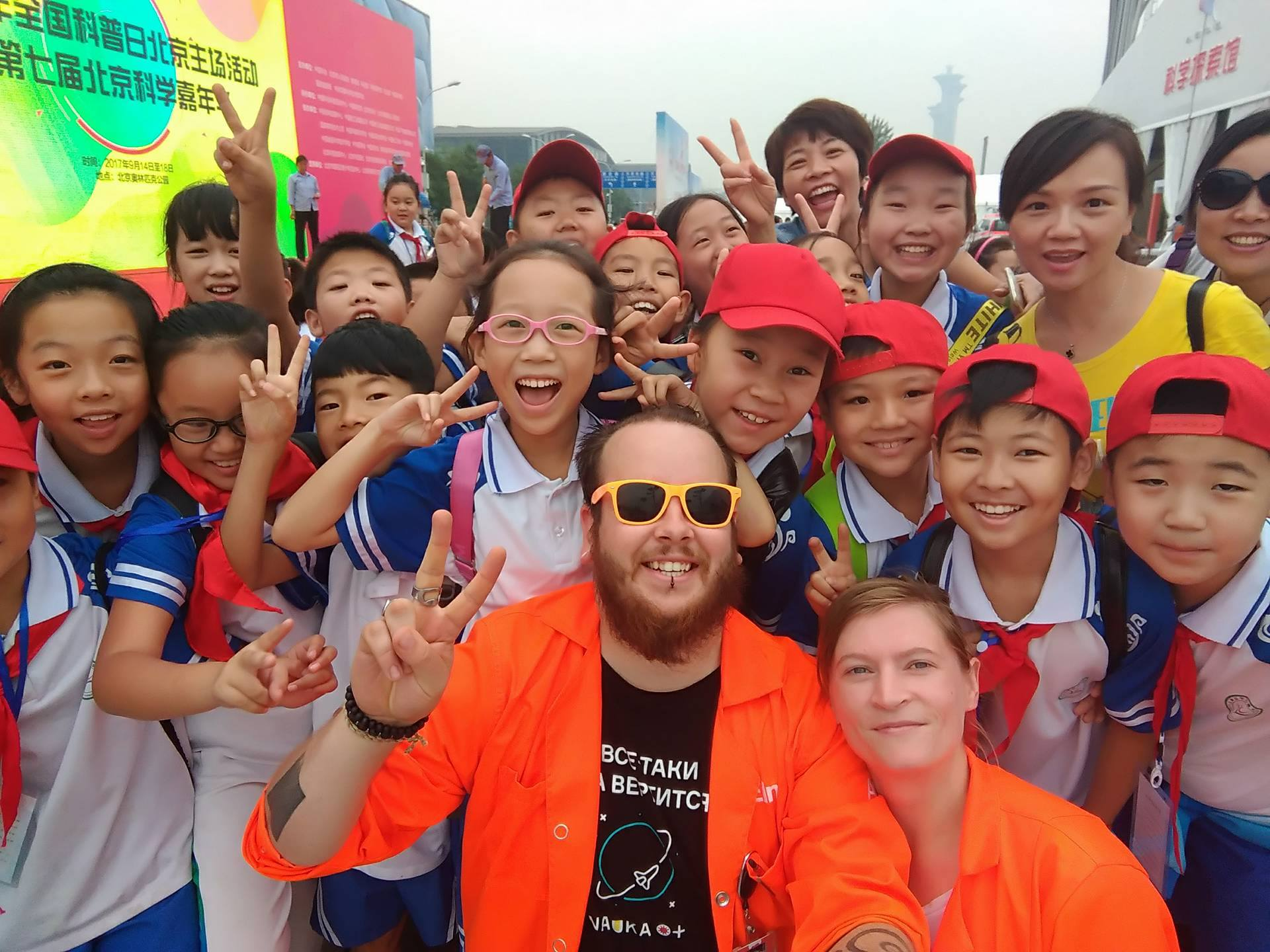 Science Centre AHHAA: Report from Beijing Science Festival 2017